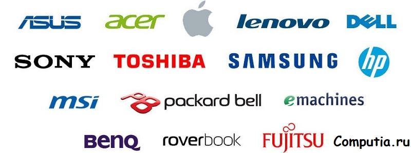 Список лидеров ноутбуков