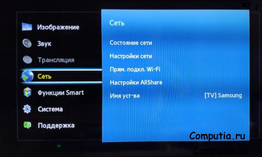 Wi Fi + TV
