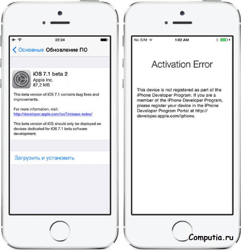 iOS-7_beta_2