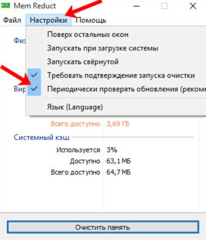 ustanovka-programmy-shag-devyatyy