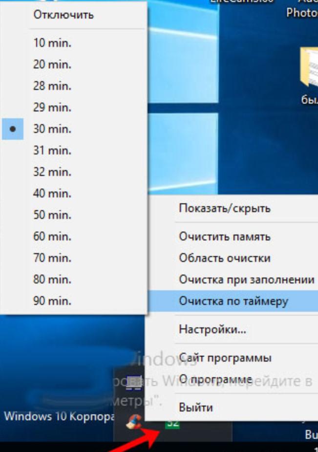 ustanovka-programmy-shag-pyatyy