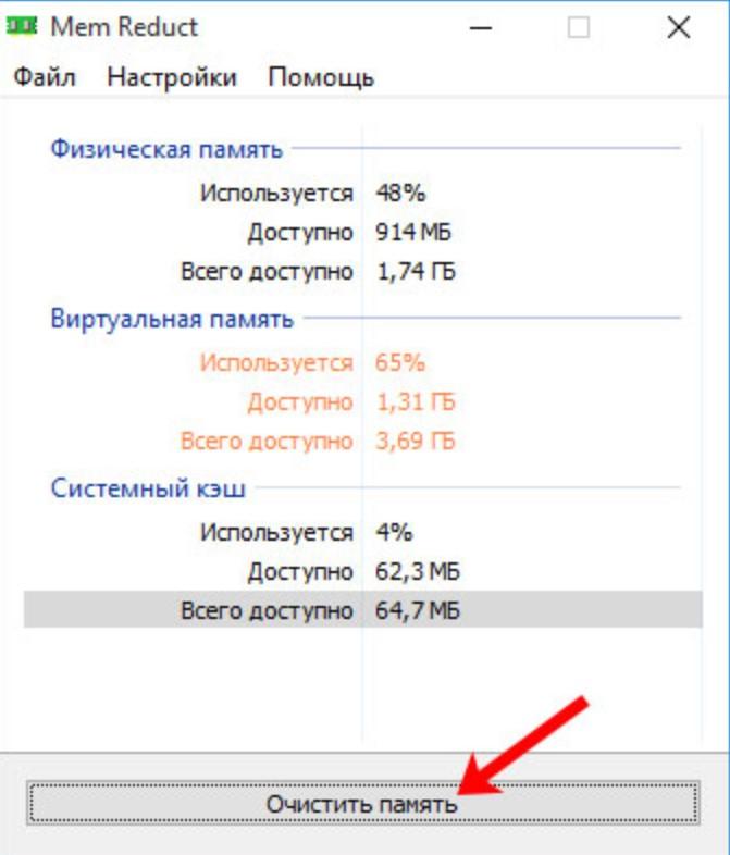 ustanovka-programmy-shag-shestoy
