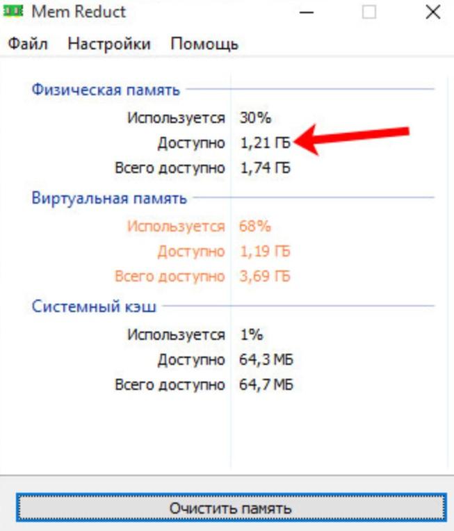 ustanovka-programmy-shag-vosmoy