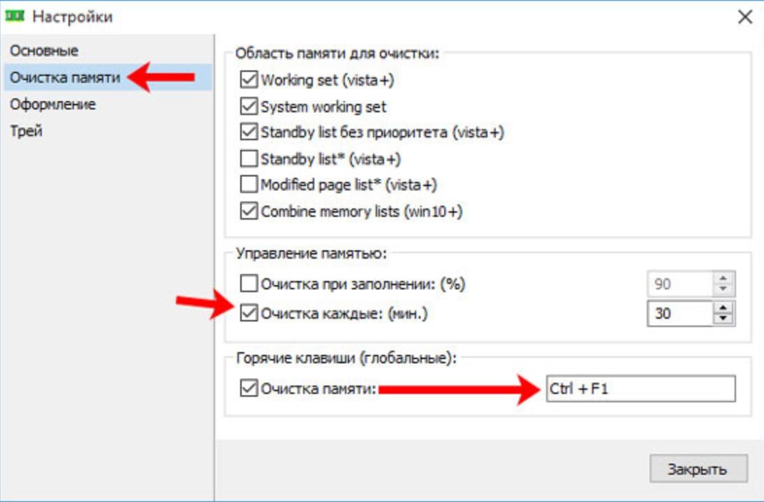 ustanovka-programmy-shag-vtoroy